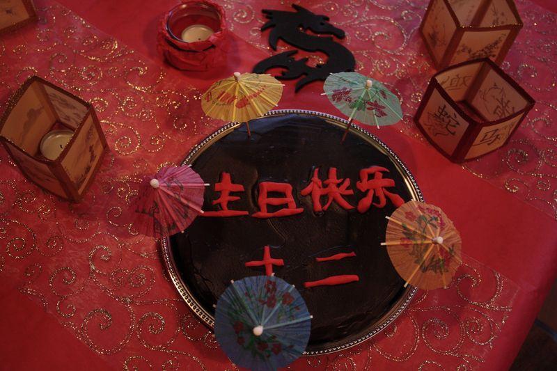 gateau chinois